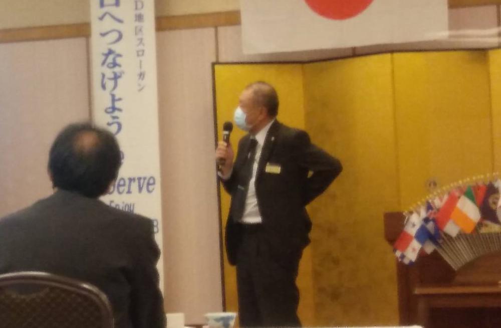 「 LCIFを学ぼう 」鷲塚幹事より発表