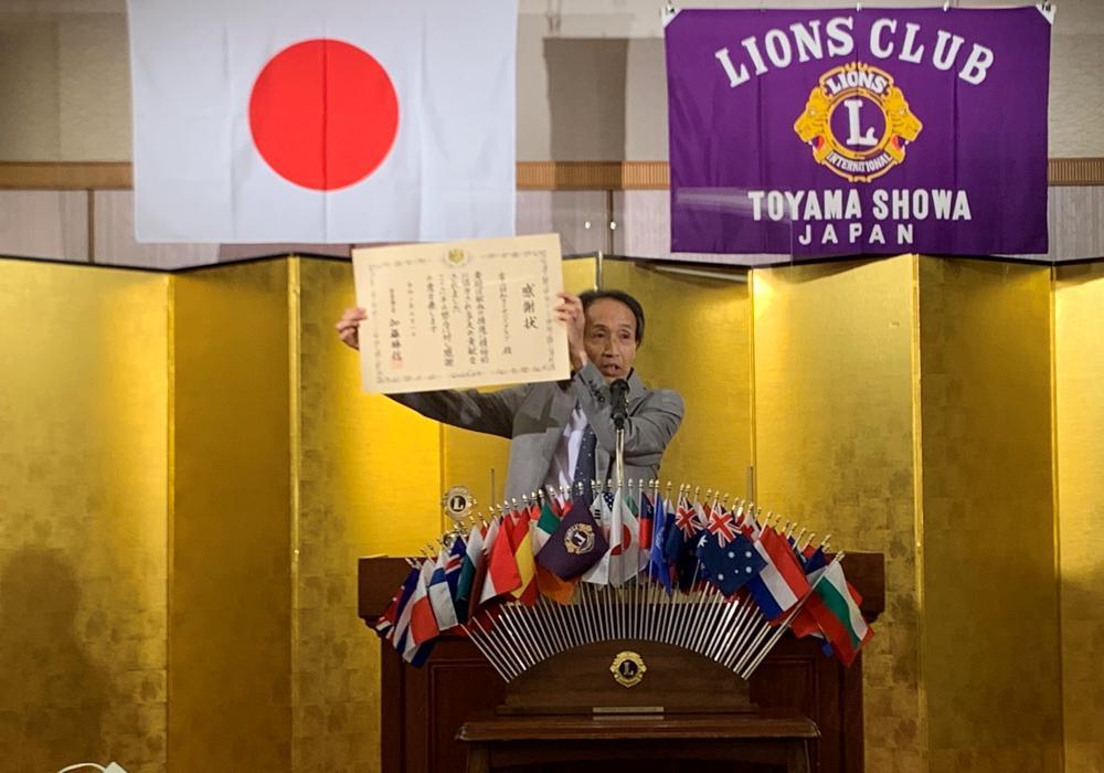 献血功労厚生労働大臣感謝状伝達式の報告_諏訪会長
